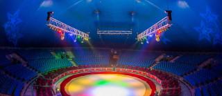 Festival Internacional del Circo Ciudad de Figueres